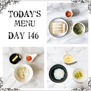離乳食 Day 146