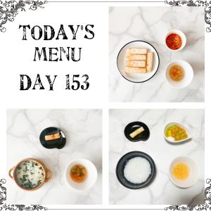 離乳食 Day 153