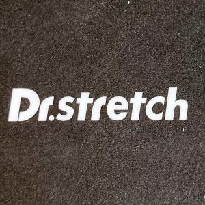 Dr.ストレッチに行ってみた 1回目