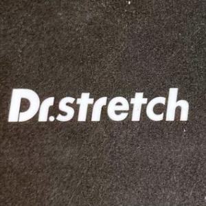 Dr.ストレッチに行ってみた 4回目