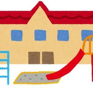 小学校受験における保育園と幼稚園の違い