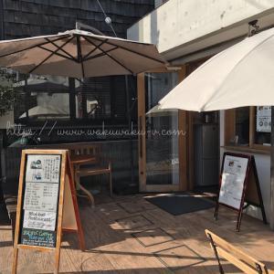 鎌倉のおにぎり屋|むすび茶屋が美味しい!ランチにおすすめ