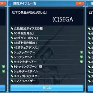 ACスク【GW到来!アクセサリーセレクト2021】51回分の結果発表~!