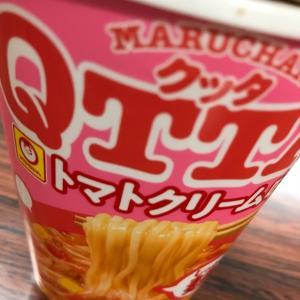 ランチ おすすめ カップ麺