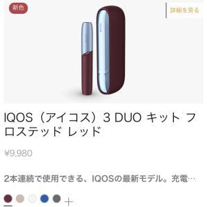 電子タバコ iQOS 比較