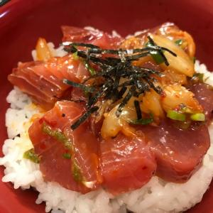 簡単!キムチを使った鮪の韓国風漬け丼!