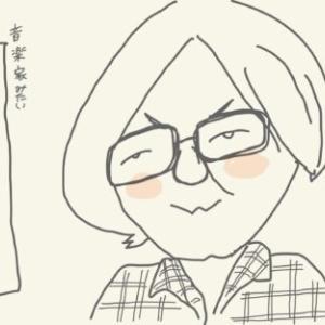 【産能通信】SC「TOEICリスニング」日吉佑太先生