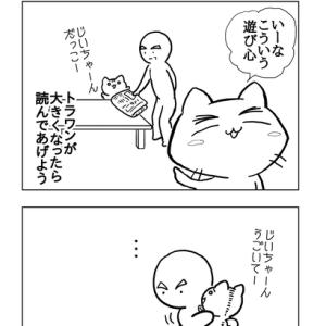 北海道の新聞はサンタ捜索しています