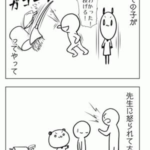 北海道弁「なげる」①