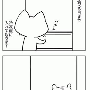 4コマ「イクラの醤油漬けへの道」~4/4