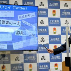 群馬・山本知事、ネット中傷の投稿者を訴訟で特定 謝罪を受け入れ