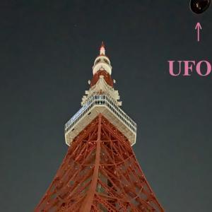 東京タワー・三凛さとしさんと金貨と時々UFO