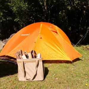 No1 長男とデュオキャンプ途中で独りプラス 11月の三連休キャンプ。