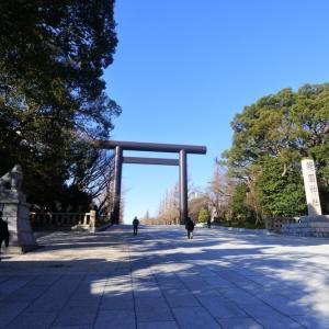 靖国神社と千鳥ヶ淵。行ったのは非常事態宣言よりもだいぶ前だけど。