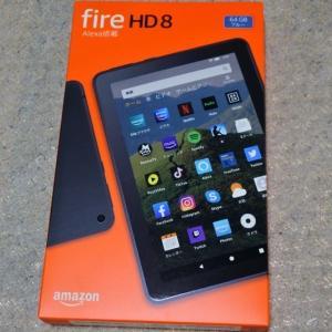 amazonのFire HD 8最新版購入顛末 -リアル通販 アマゾンのタブレット端末が快適な話編-