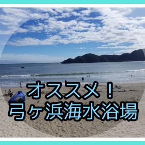 海を眺めながら車中泊!いちおしスポット弓ヶ浜海水浴場