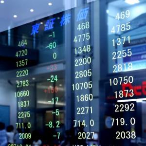 【朗報】SBI証券の米国株価のリアルタイム表示が無料になるらしい。