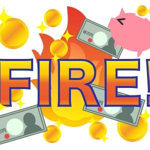 FIREを目指していない人がFIREについて語るとおかしな話が出てくる。