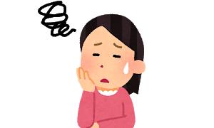 1/18②物忘れ迷走