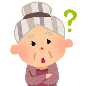 1/26☀私は誰でしょう?