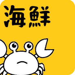 (0018)いくらご飯