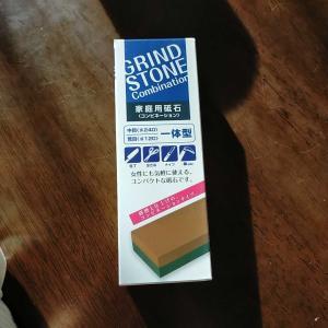 セリアで包丁用の砥石を購入!ちゃんと研げる?
