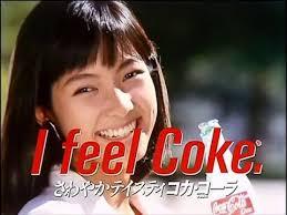 さわやかTasty I feel coke!(コカ・コーラ)・ユッコのcm集【タイムスリップ】