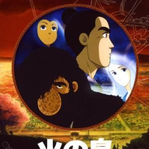 不死鳥(フェニックス)!!火の鳥~鳳凰編~岡田有希子と鳥たち!!