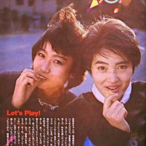 【花のイマージュ】・荻野目洋子と岡田有希子の友情