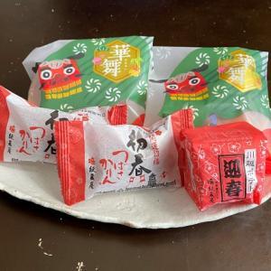 【紋蔵庵の迎春】人気のお菓子達が期間・数量限定商品として販売