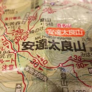 登山地図の選び方[初心者おすすめ5選]