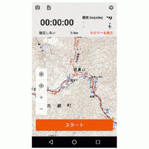 [登山アプリ]実験して比較したおすすめGPS地図アプリ[3選+α]