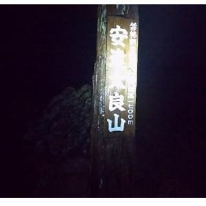「安達太良山の10月」下旬の気温対策 その「服装・登り方」