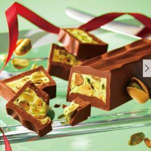 ピスタチオとチョコレートの融合!【バレンタイン限定】ロイズ ピスターシュショコラチョコレート