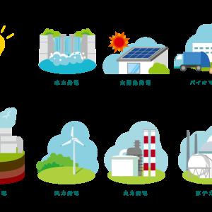 寒波で太陽光発電期待できず 大停電の可能性 LNGも不足