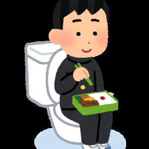 丸山穂高議員が西村大臣に苦言「『20時まで』『4人まで』とか『ランチが』とか分かりにくく非科学的。『飯は一人で黙って食え』と言え」