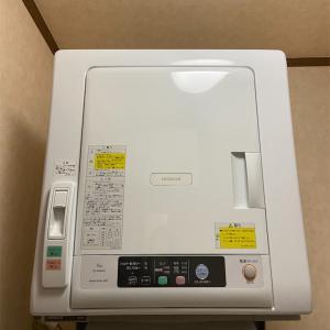 【衣類乾燥機】日立の衣類乾燥機6Kgを購入しました。乾く?臭う?設置の基準について。
