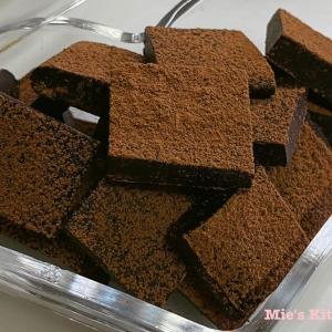 #14 手作りハニーチョコレートバー 大人にもお子様にも!ちょっぴりビターでブラウニーのようなチョコレートに仕上がります♪