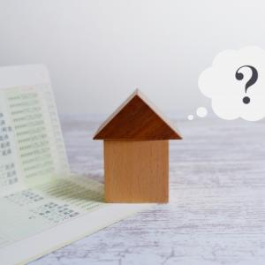 コロナの影響で住宅ローンを借りる人は減ったのか