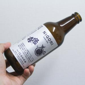 NIGORI / 志賀高原ビール × 縁喜