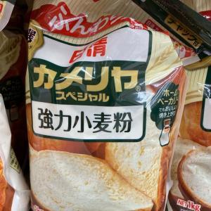 ●家パン単価いくらかかるか計算してみた●