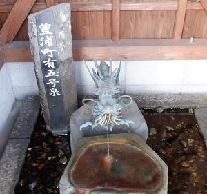 下関の観光地【川棚温泉】! 青龍伝説のある温泉街を散策