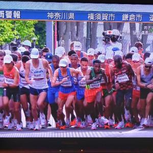 男子マラソン観戦