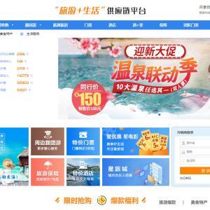 中国上海のディズニーランド ウイグル族を出禁にしてしまい大炎上
