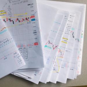 トレード日記をつけ始めてから3か月半になりました。