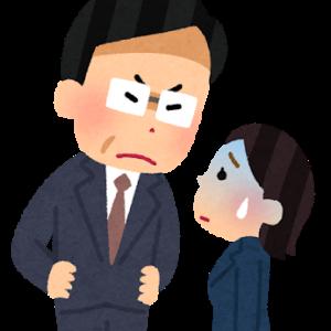 母とのエピソード③【質問するのが怖い】
