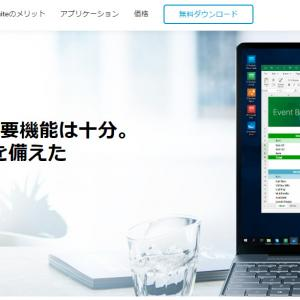 OfficeSuiteはもう一つのMicrosoft Office