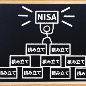 つみたてNISAの投資報告2021年8月版