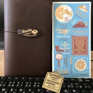 【トラベラーズノート】2021年の手帳 2冊目