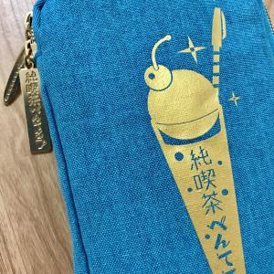【ペンケース】純喫茶ぺんてるへようこそ。を買った!